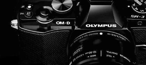 EM5 Olympus